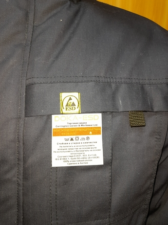 Антистатическая куртка DOKA-ННК-01